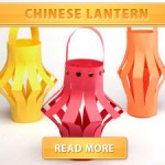 Chinese Lantern Cover